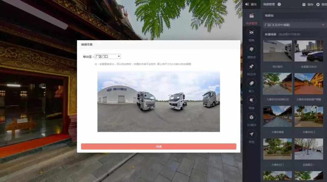 酷雷曼全景系统全新升级,VR全景直播重磅来袭!-酷雷曼VR全景