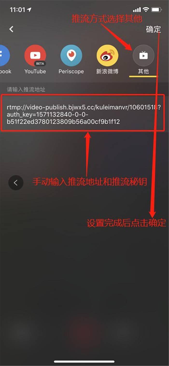如何实现360VR全景直播?酷雷曼全景直播使用教程详解-酷雷曼全景问答