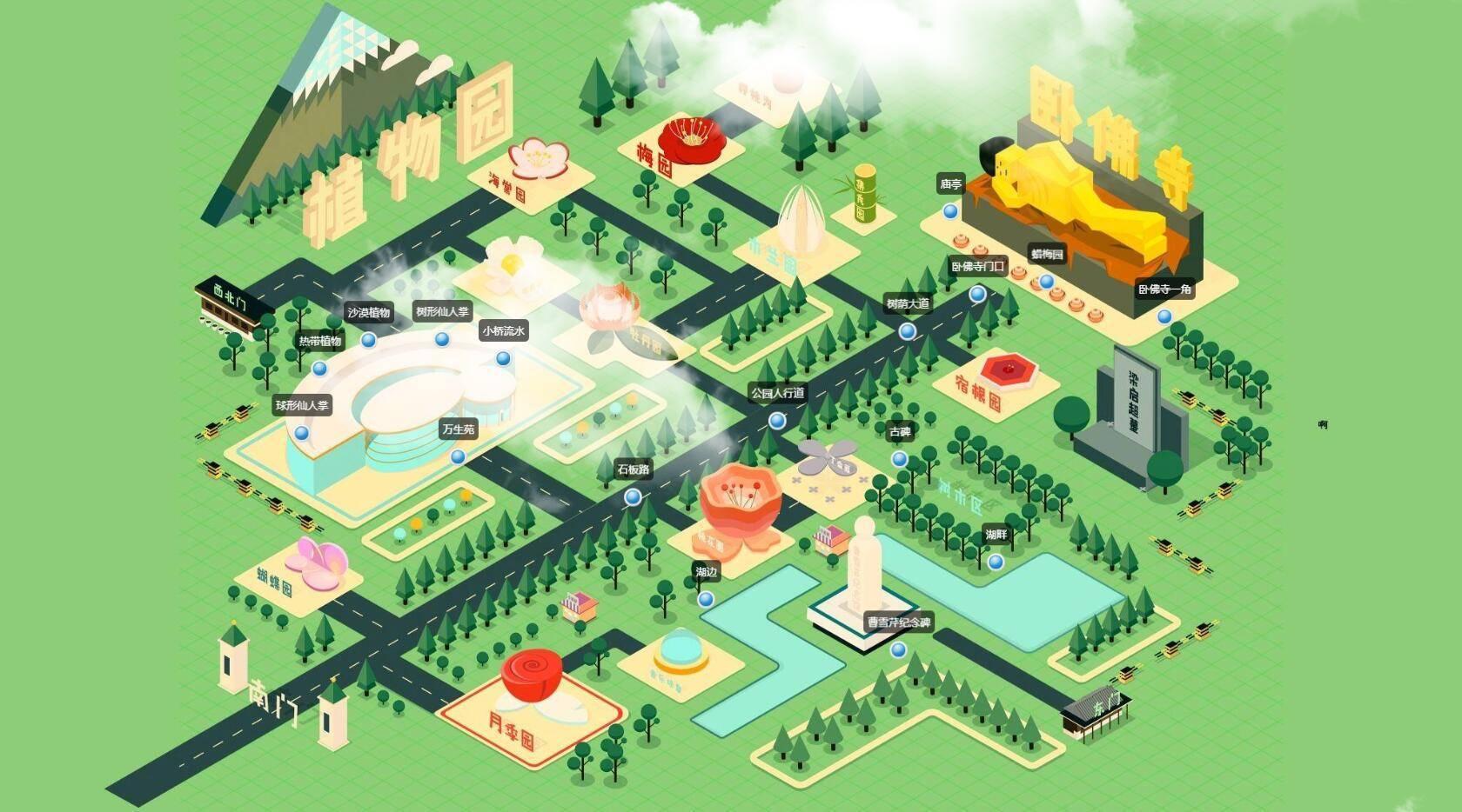 如何制作上传360全景地图,与传统地图有何区别优势?-酷雷曼全景问答