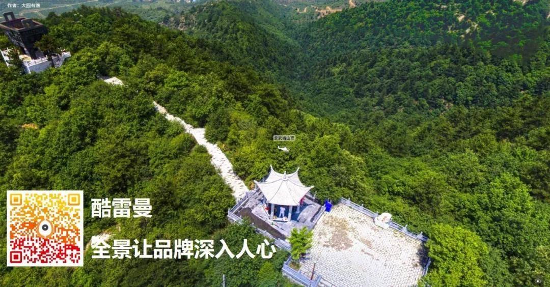 全景精选丨吕梁明珠武当风采,北武当山720VR全景展示-酷雷曼VR全景