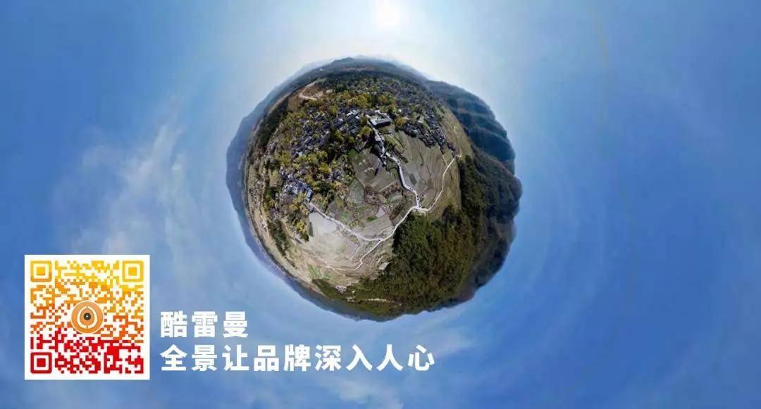 酷雷曼VR全景 (3).jpg