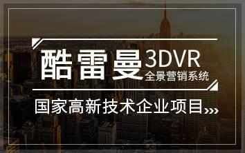 VR全景,VR全景有什么特点.jpg