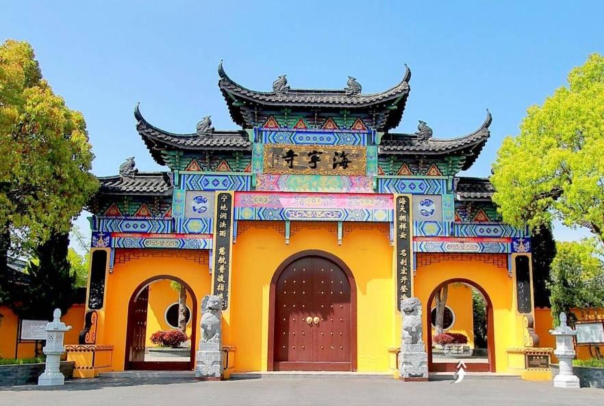 佛教圣地——海宁寺