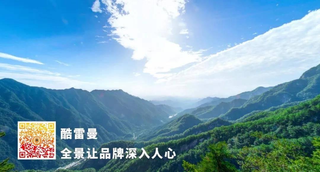 全景展示丨绝美仙境·南召