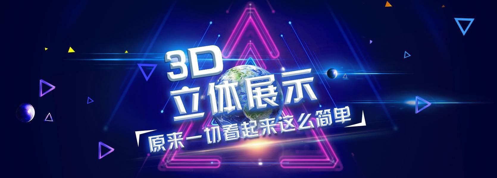 如何制作珠宝360度全景效果图?3D环物拍摄流程详解-酷雷曼全景问答