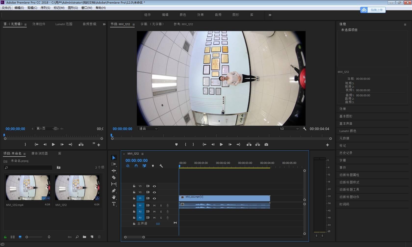 全景教程丨如何制作livepano动态变形热点视频?-酷雷曼全景问答