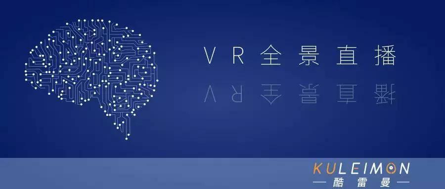 酷雷曼VR全景 (1).jpg
