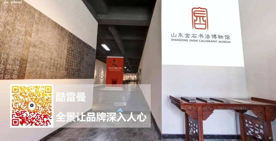 博物馆数字化进程加快:展厅搬上网 直播赏馆藏-酷雷曼VR全景