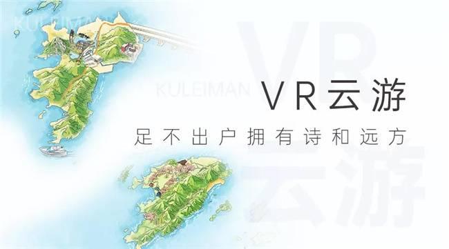 """""""十四五""""规划开局之年,VR全景行业迎来重大利好!"""
