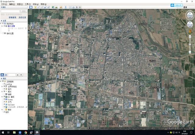 全景教程丨如何用Google Earth制作卫星云图vr全景?-酷雷曼全景问答