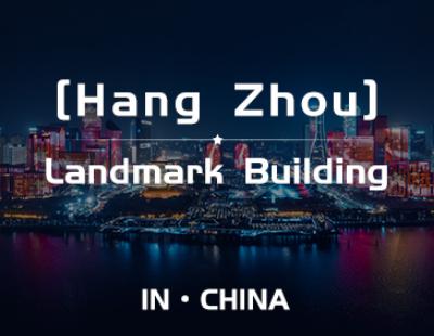 China · Hang zhou